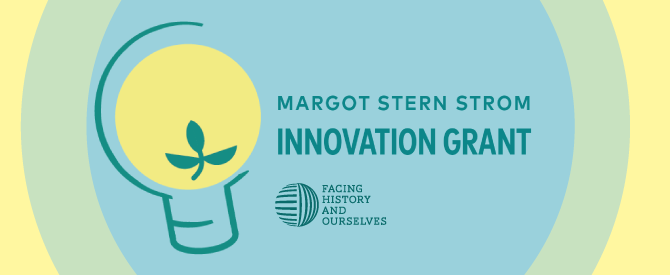 Margot Stern Strom Innovation Grant