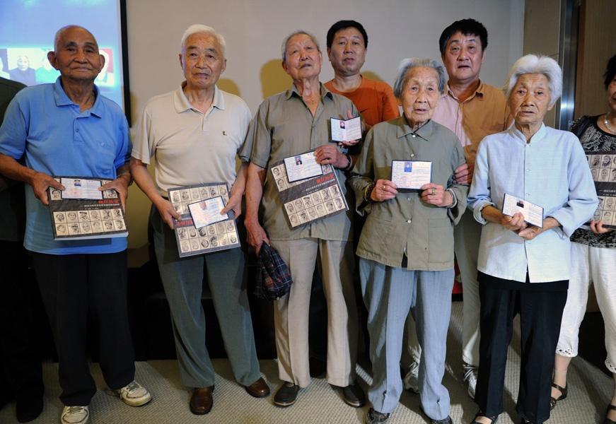 Nanjing Survivors.jpg